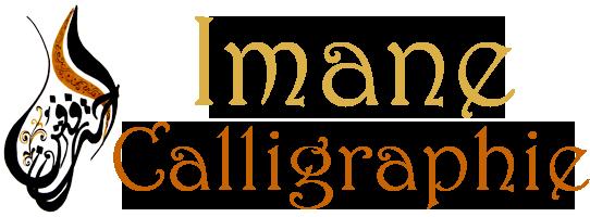 Imane Calligraphie
